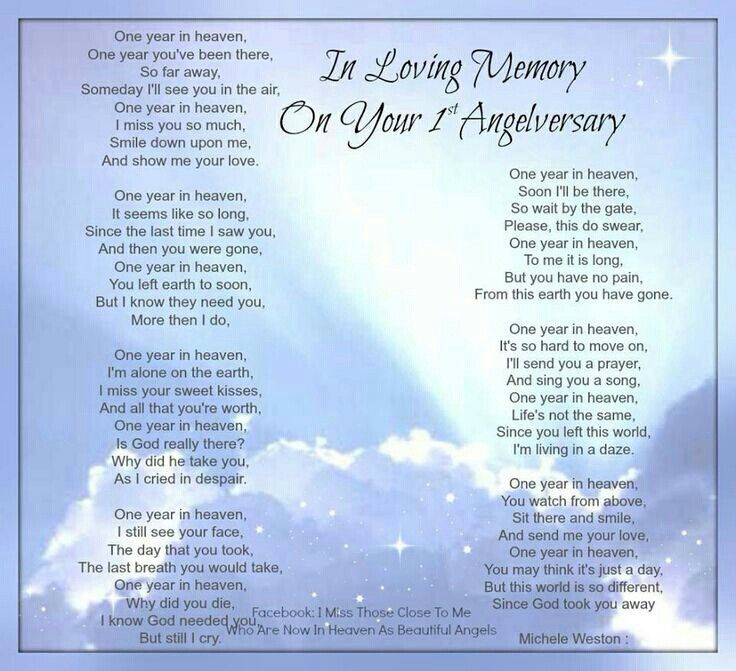 9 Year Death Anniversary Quotes: In Memory Poems & Quotes