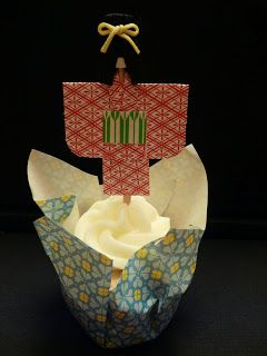 *Rook No. 17: KITCHEN ORIGAMI -- or, CAN YOU BAKE CUPCAKES IN ORIGAMI PAPER?