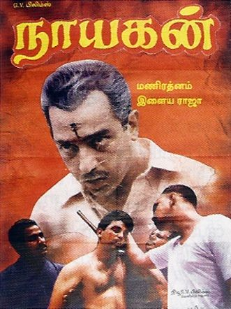 Nayagan | Movie film | Streaming movies, Tamil movies online