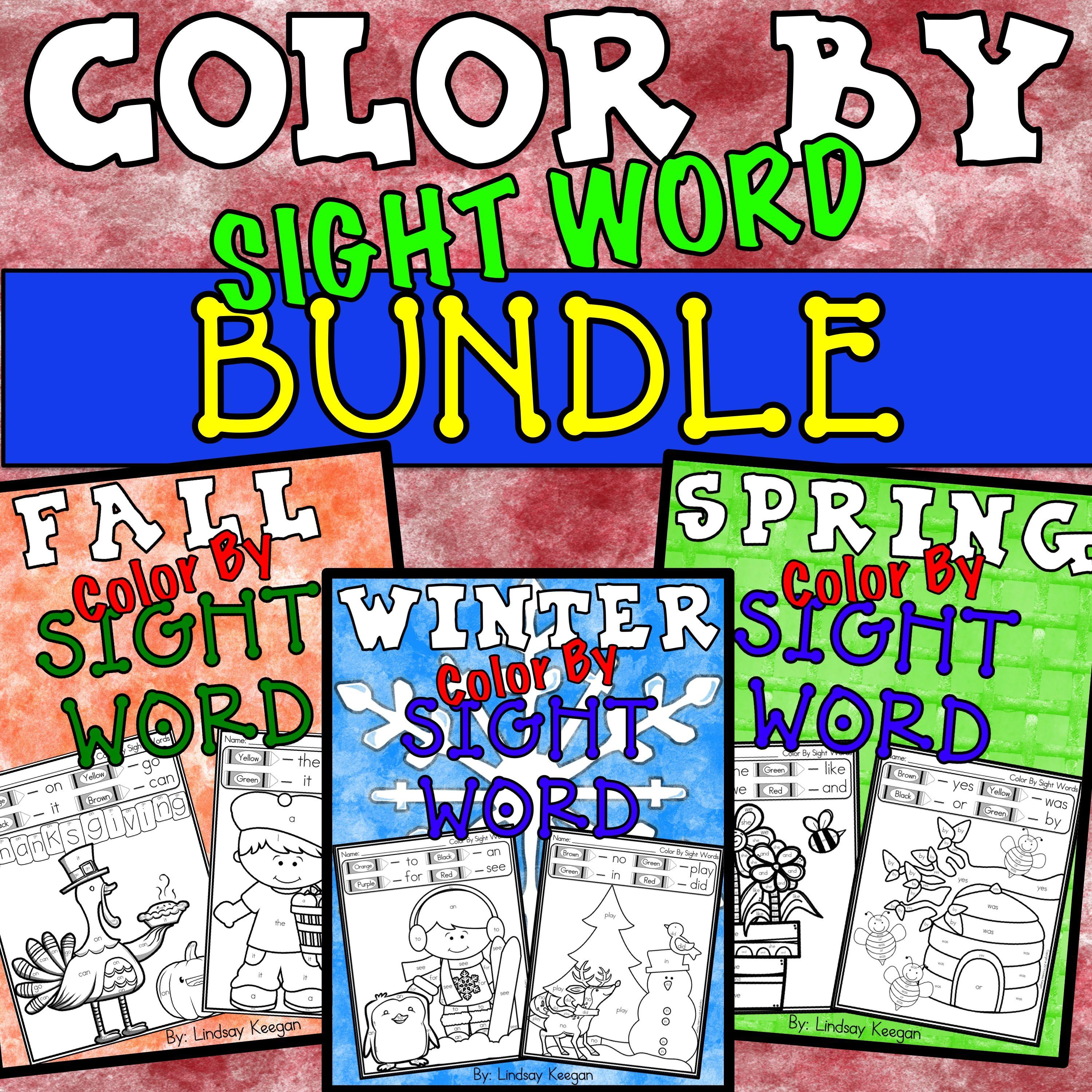Color By Sight Word Seasonal Bundle