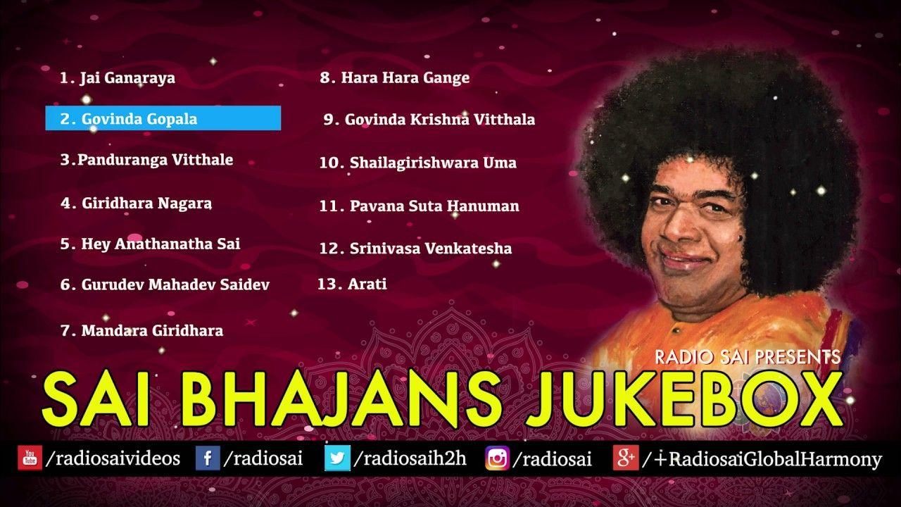 Sai Bhajans Jukebox 09 Best Sathya Sai Baba Bhajans