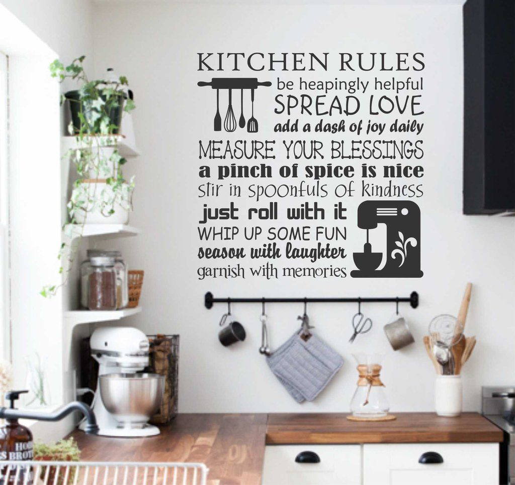 Farmhouse Kitchen Wall Decal Baking Rules Bakery Collage Vinyl Wall Lettering Kitchen Decals Kitchen Rules