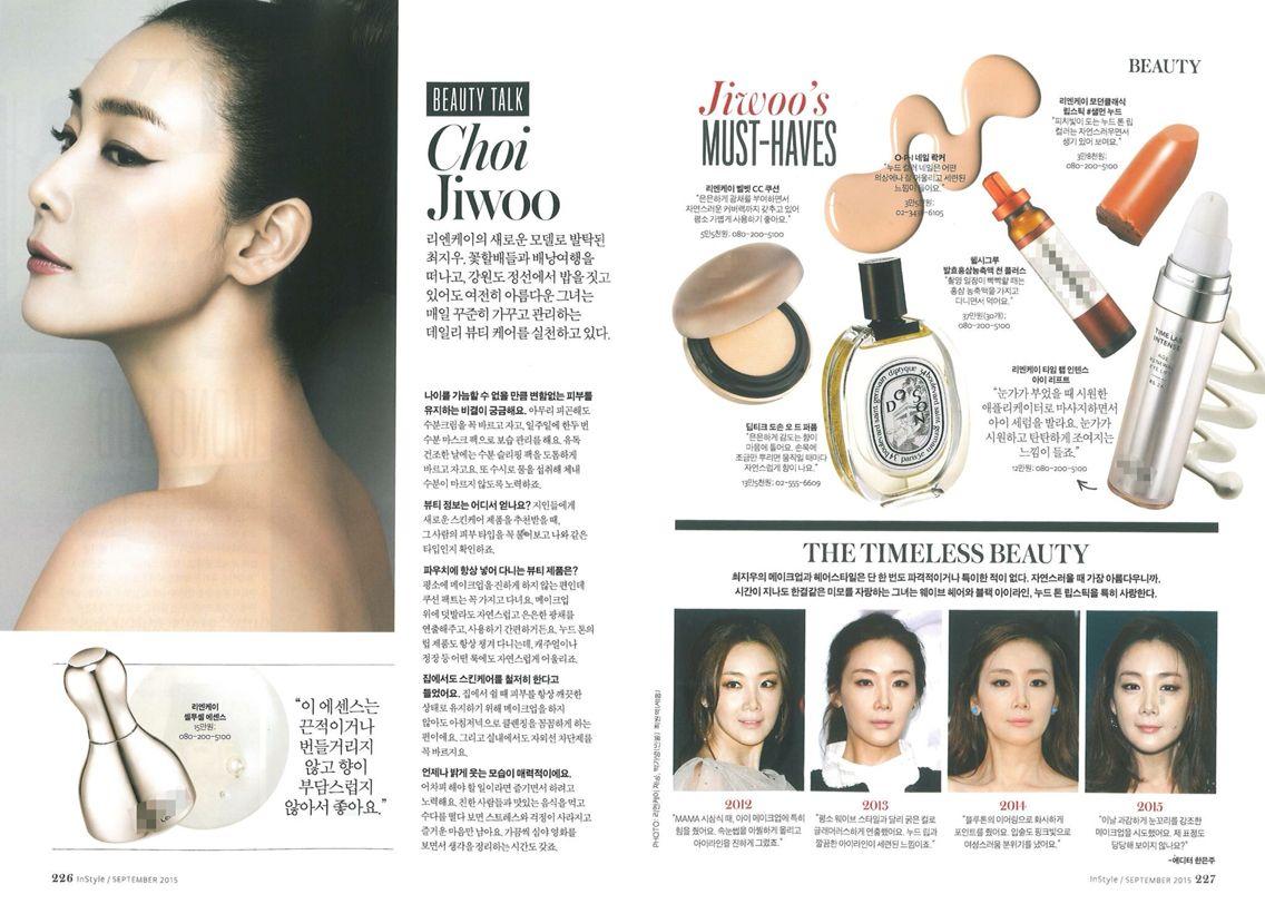 Beauty & Cosmetic & Fashion Design