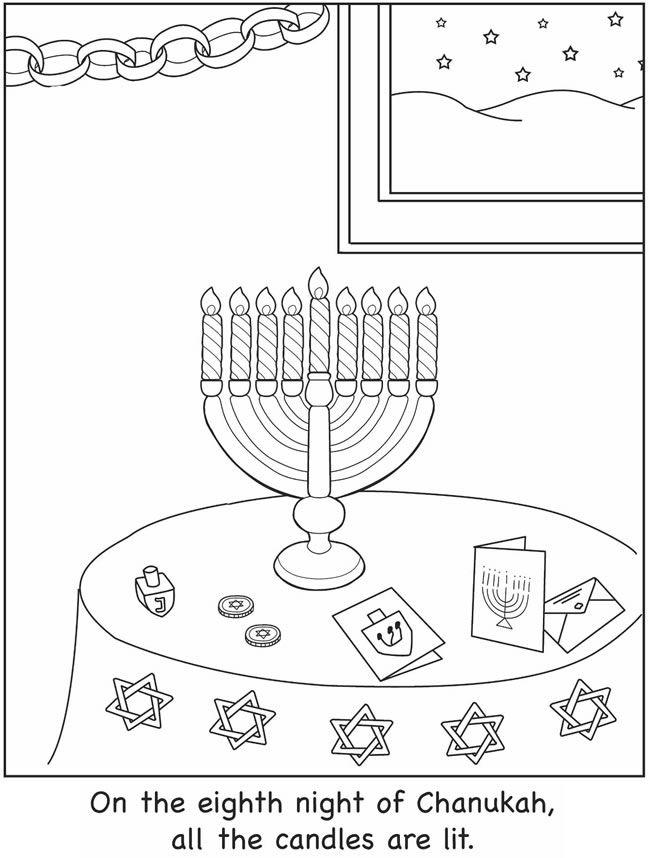 Chanukah Coloring Book: Dover Publications Samples | Hanukkah ...