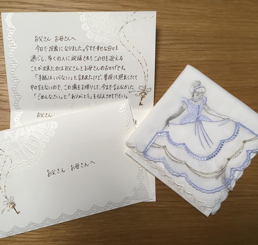 精一杯の感謝の気持ちを伝える 花嫁の手紙 の書き方まとめ