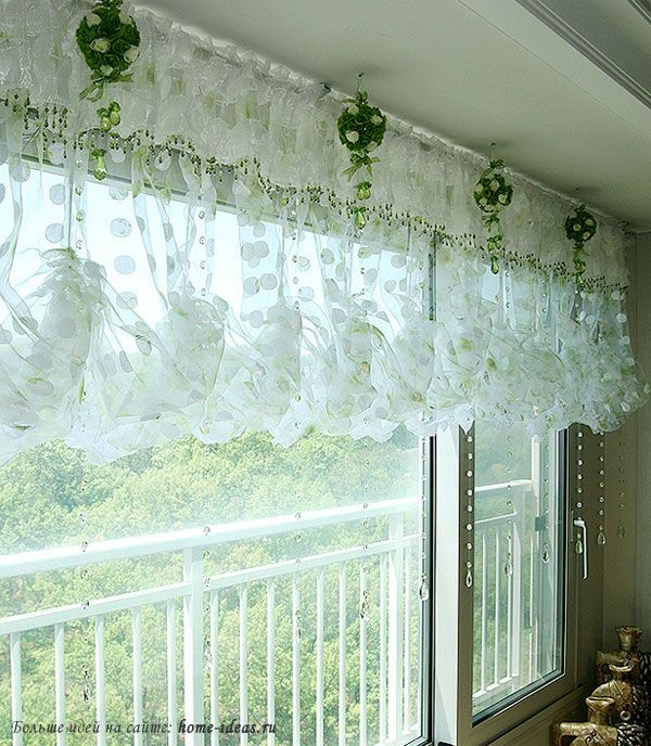 красивые шторы на кухню фото шторы Curtains Drapes Curtains и