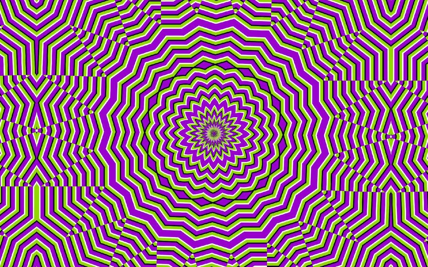 Mind Teaser Teasers Moving Optical Illusion Purple Optical