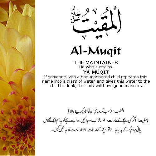 Ya Muqit Beautiful Names Of Allah Allah Names Names