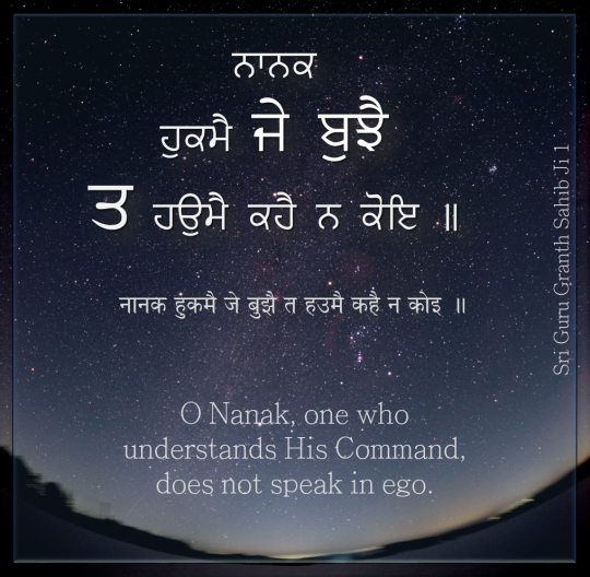 guru granth sahib ji in hindi pdf