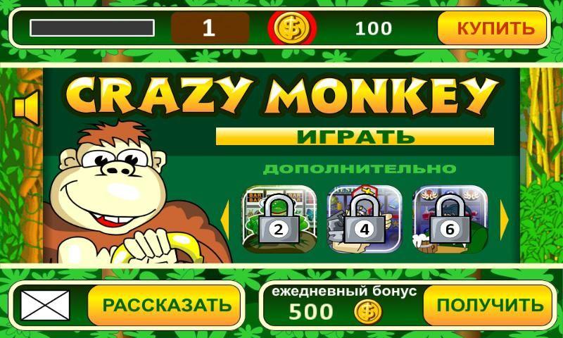 мини игры онлайн бесплатно играть карт