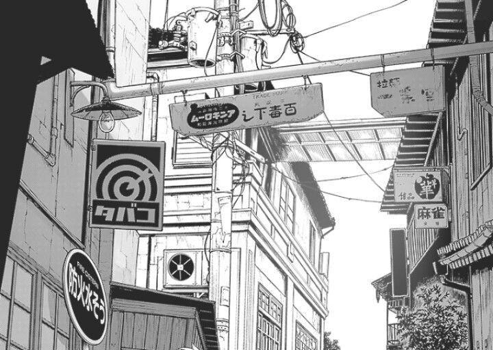 Manga Landscape Landscape Sketch Drawing Scenery Anime Scenery