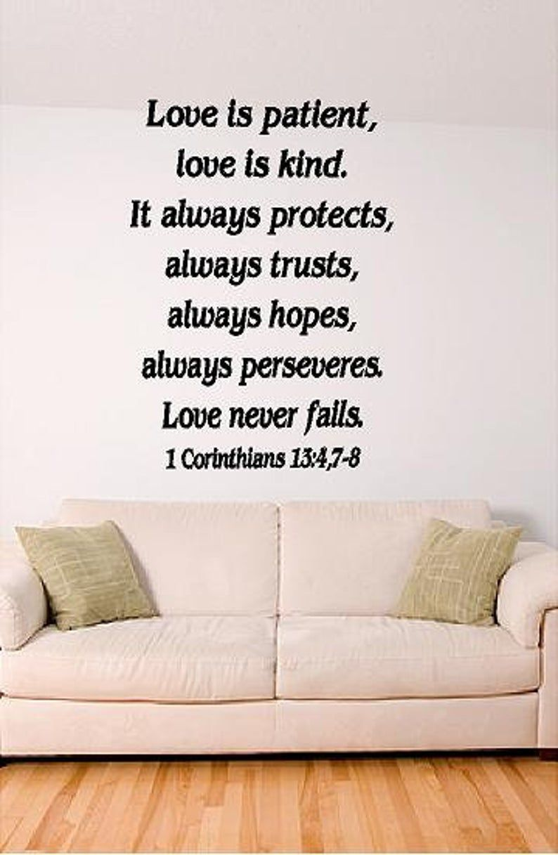 Love Is Wall Art Wall Graphic For Home Bedroom Or Church 1 Corinthians 13 4 In 2020 Inspirational Wall Decals Custom Wall Wall