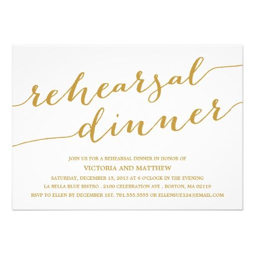 Wedding Invitation Wording Divorced Parents: REHEARSAL DINNER INVITATION
