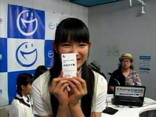 http://livedoor.blogimg.jp/bbmt46/imgs/0/c/0cc24c02.jpg