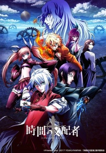 Crunchyroll Funimation Daisuki Hidive Anime Streaming