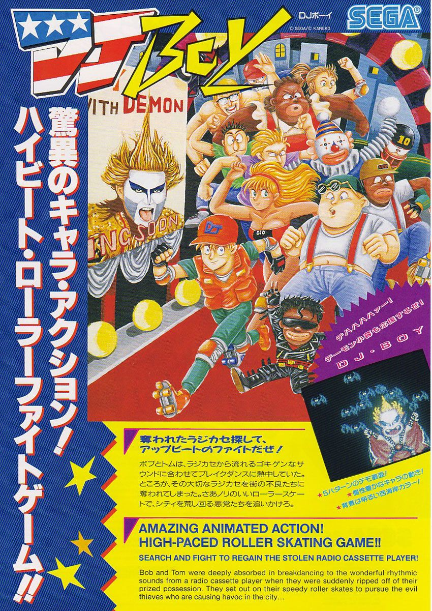 The Arcade Flyer Archive Video Game Flyers DJ boy, Sega