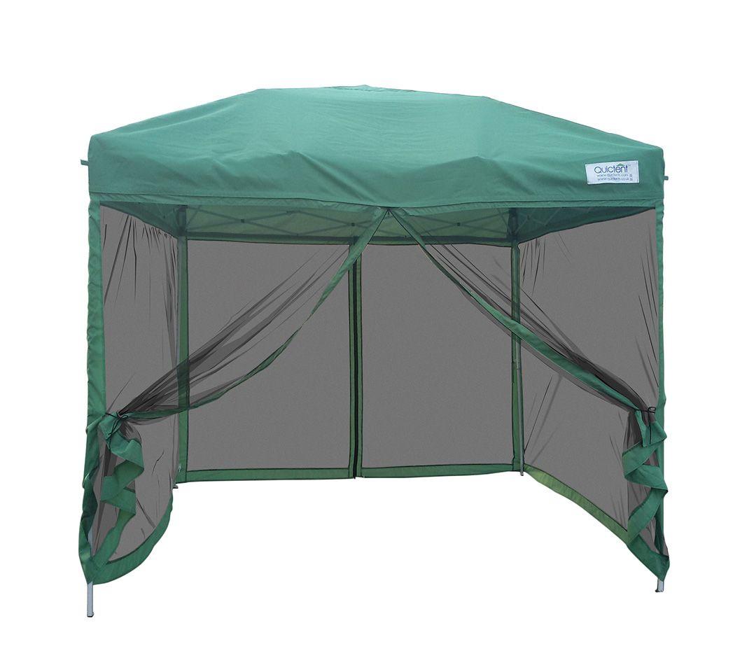 8 X8 Upgraded Screen Green Pop Up Canopy With Side Walls Gazebo Canopy Hot Tub Gazebo