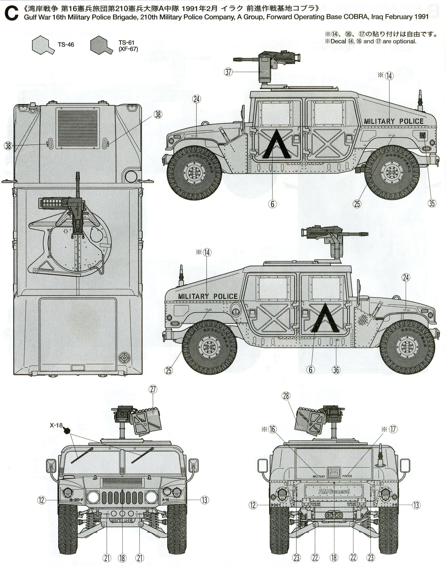 tamiya fast attack vehicle manual