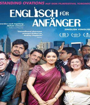 'English Vinglish' hits 90 screens in Germany Thursday