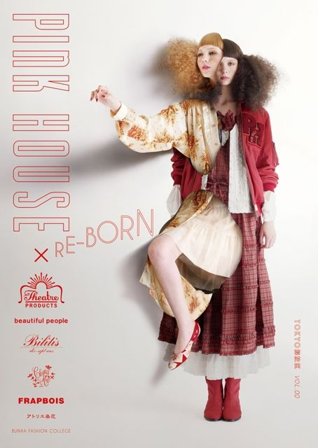 Pin By Shan On Design Graphic Fashion Layout Japan Graphic Design Graphic Poster
