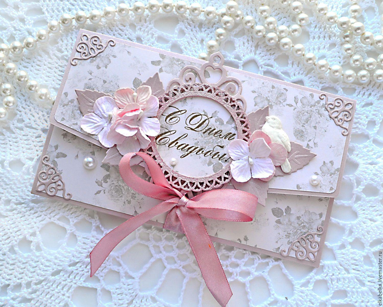 открытка конверт на свадьбу скрапбукинг мастер класс маленький, состоящий