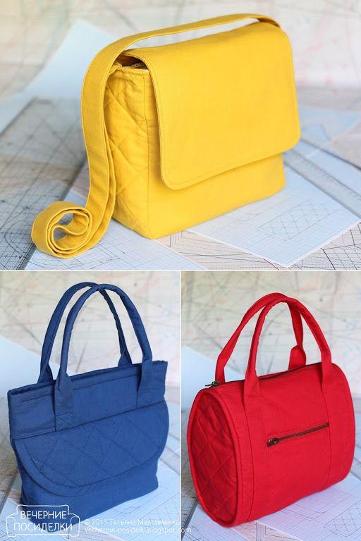 Сумочный конструктор или три мастер-класса сразу / Construct a bag - Вечерние посиделки