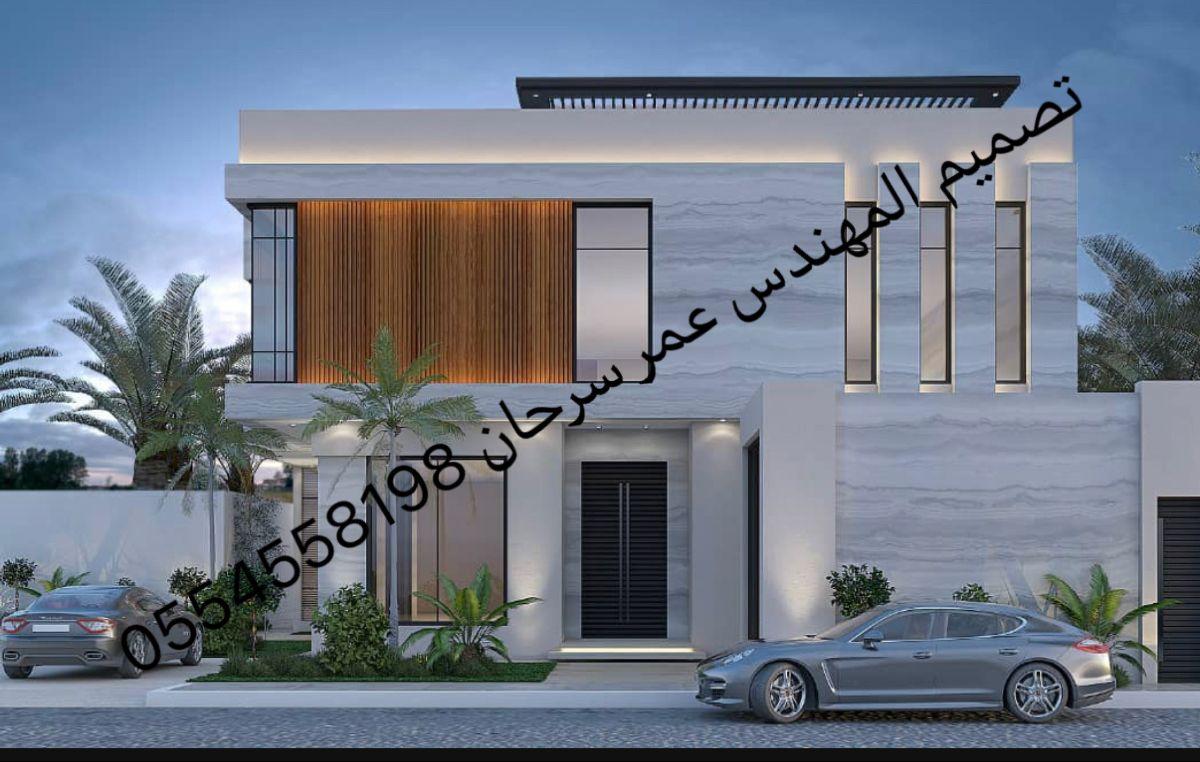 Pin By Eng Omar Sarhan On تصاميم In 2020 Outdoor Decor Decor Design