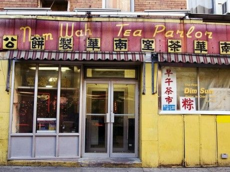 Review By Chris Stang At Immaculate Infatuation Best Chinese Restaurant Chinese Restaurant Restaurant New York