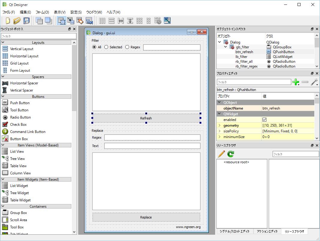 Converting QT UI Files to Maya Python | Daniel Green