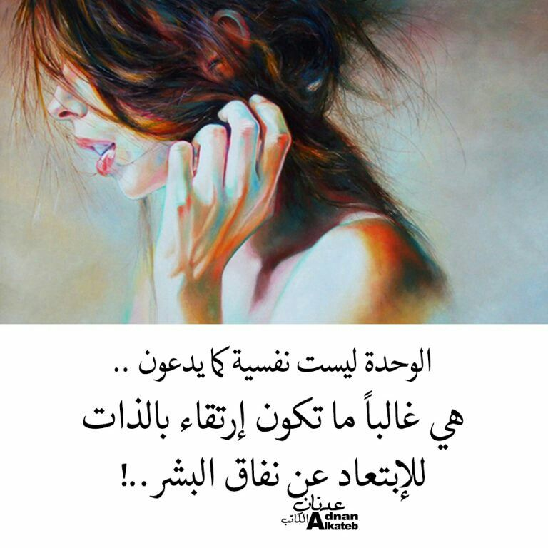 Pin By O Uu Oo U On Love Words Love Words Quotes Words