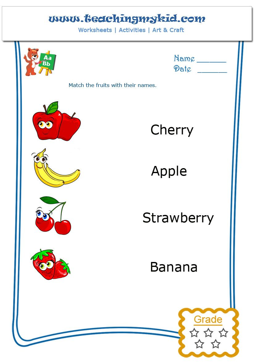 Preschool worksheets – Match the fruits with their name – 4 ...