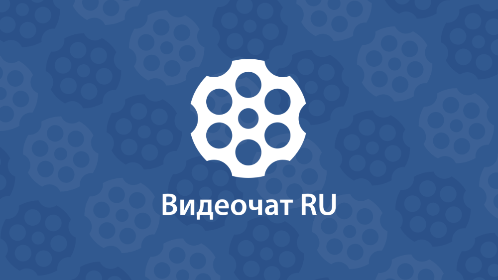 Русская чат рулетка онлайн знакомств форум казино онлайн com
