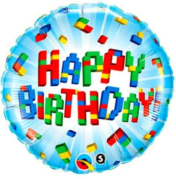 Exploding-Lego-Blocks-Helium-Balloon-Lego-Party-Supplies-Lego-Party ...