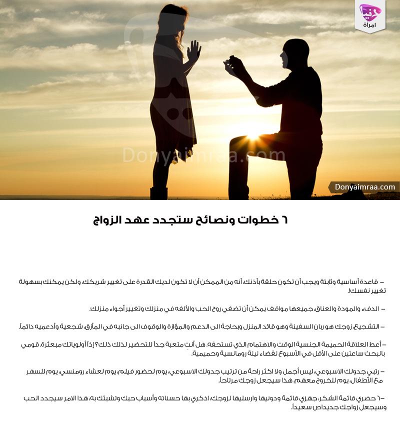 نصيحة نصائح علاقات زواج زوج زوجة علاقة عاطفية حب دنيا امرأة كويت كويتيات كويتي دبي الامارات السعودية قطر Kuwait D Movie Posters Poster Movies
