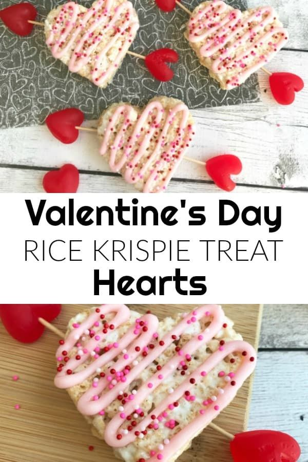 These Valentine's Rice Krispie Treat Hearts are the ...