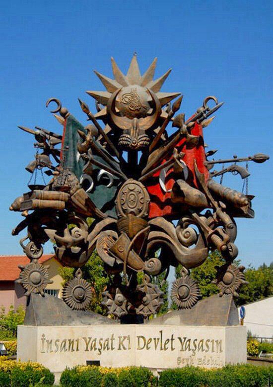 The Ottoman Empire emblem Bilecik, Turkey