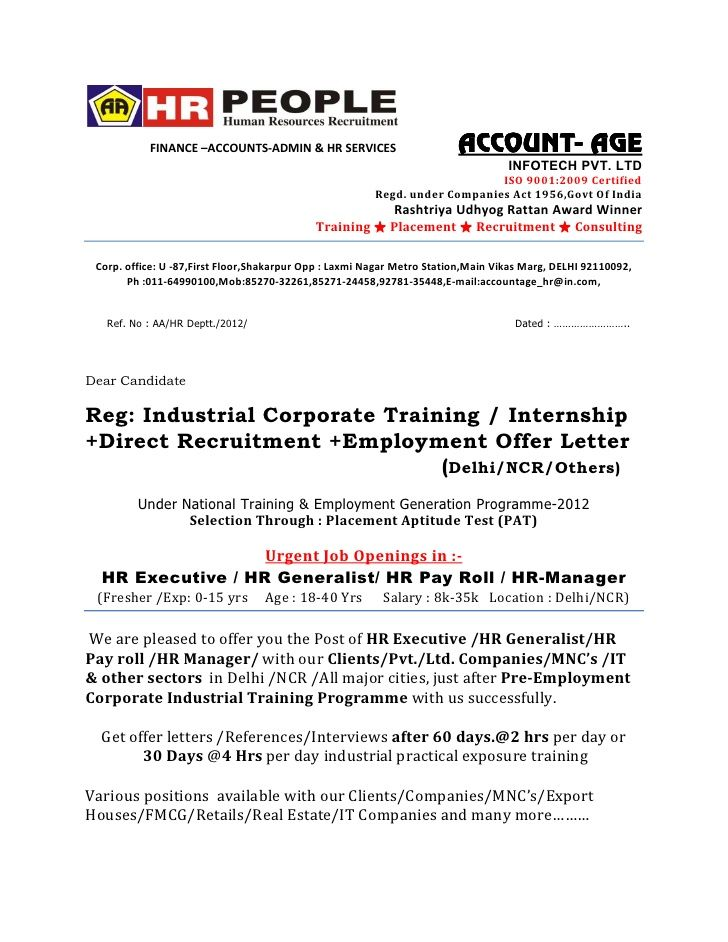 Offer letter hr final - offer letter format Legal Documents - acknowledgement report sample