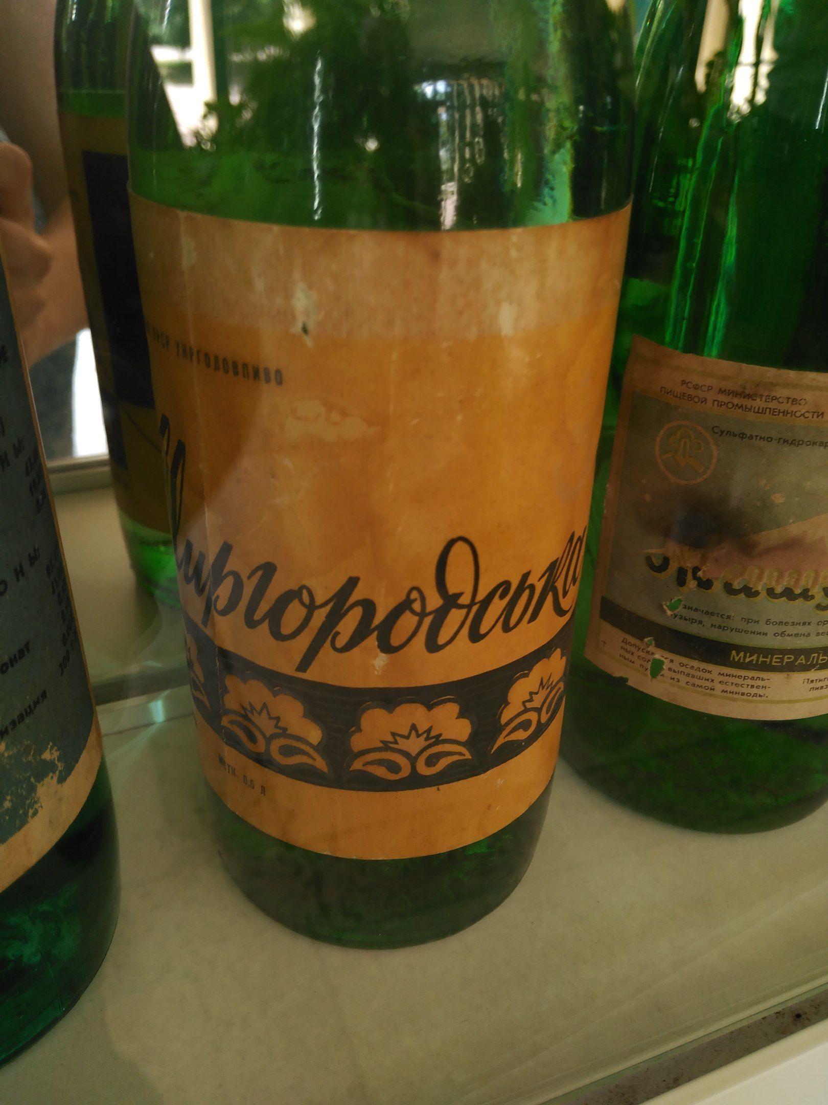 Советские бутылки с минеральной водой. | Бутылка