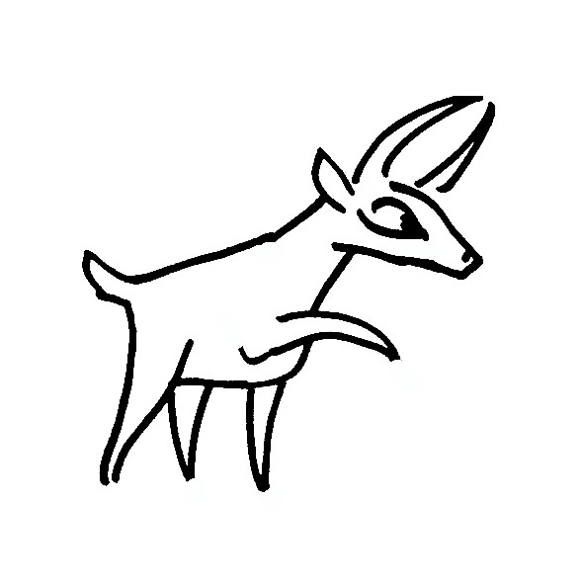 Cute Antelope Coloring For Kids Coloring Pages Coloring For