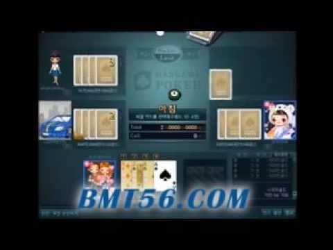 비타민게임 【 bmt 87 .com 】 원탁게임 스위트게임