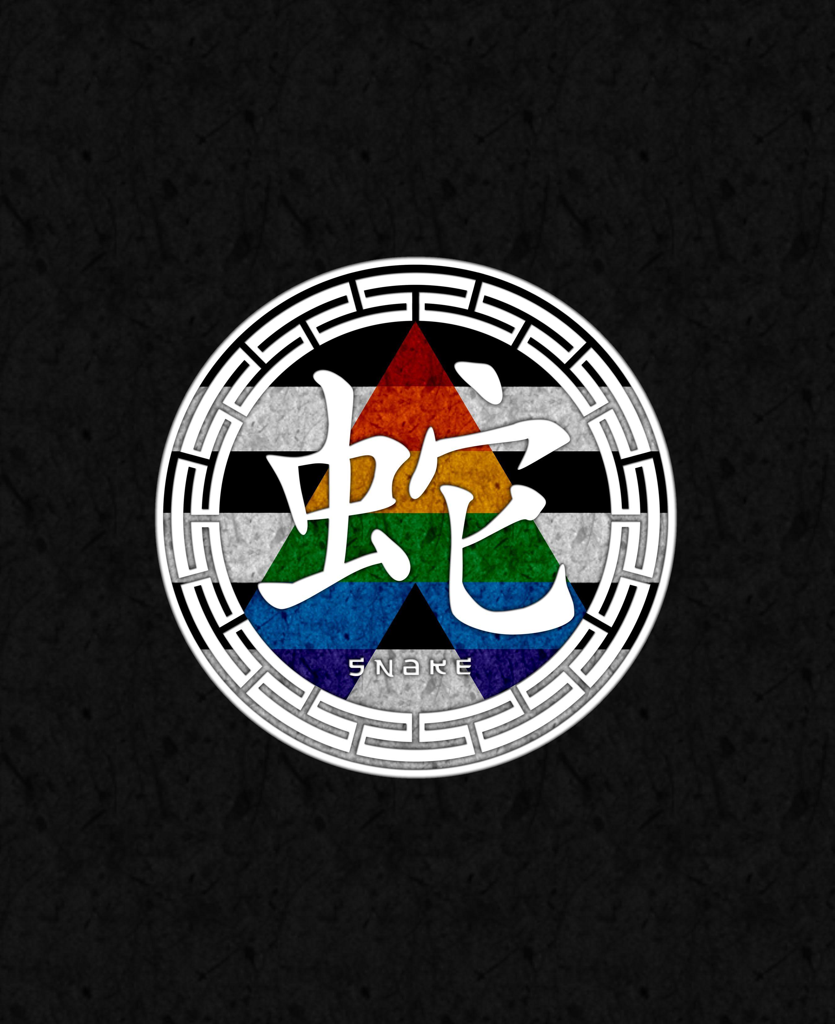 Snake Chinese Zodiac Straight Ally Pride Straight Ally Pride