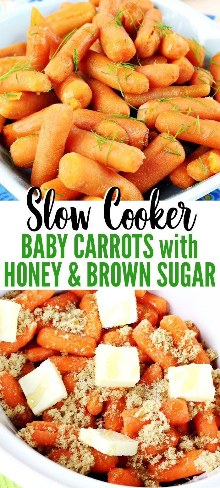 Slow Cooker Baby Carrots with Honey and Brown Sugar Recipe