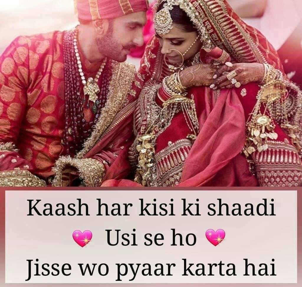 Nav True Love Love Quotes Love Story