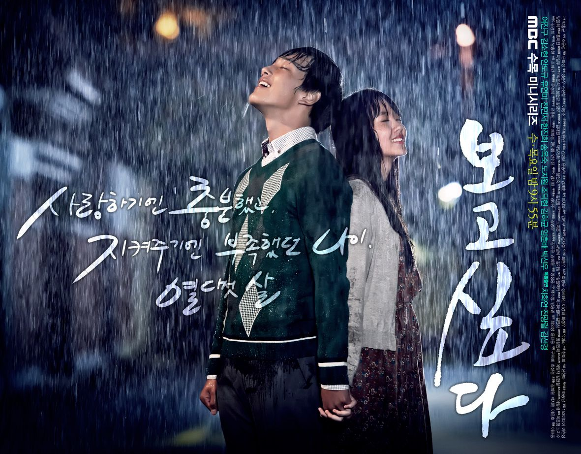 I Miss You Kdrama Korean Drama Drama Korea