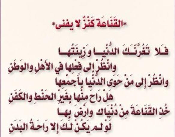 انشودة وكن راضيا لا تسخطن لشدة مع الكلمات Blog Allah Names Blog Posts