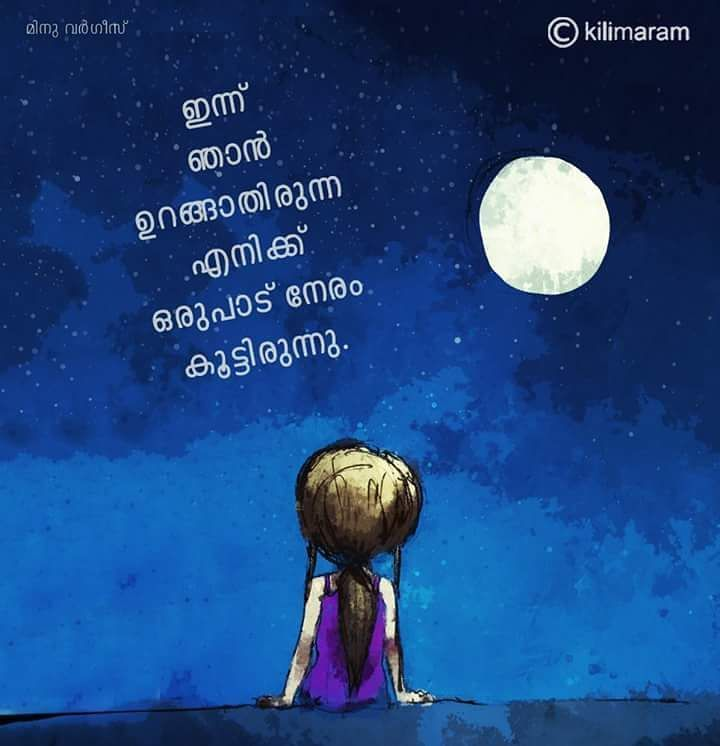 Pin By Ananthu S Nair On Quotes
