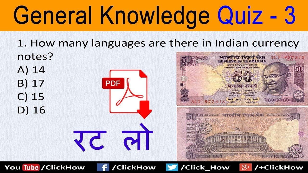 Basic GK General Knowledge Questions and Answers in English | Quiz