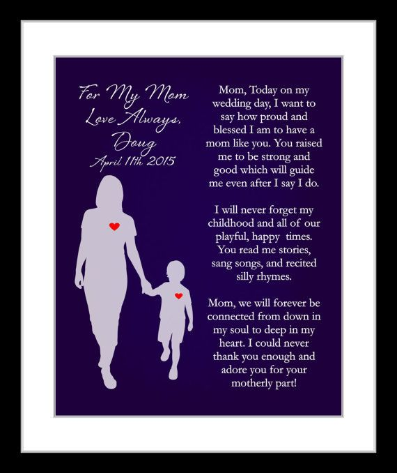 Mother Of The Groom Gift From Son Wedding Thank You Gifts Personalized Poem For Parents Print