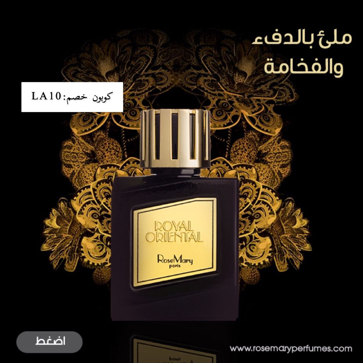 Pin By Ghadah Shop On كوبونات خصم اكواد In 2021 Perfume Bottles Perfume Paris