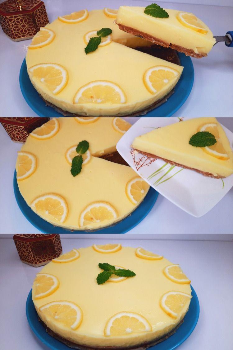 في 10 دقائق وبدون فرن ولا كريمة ولا جيلاتين وجدي ألذ تارت بالحامض منعشة لا تفوتكم تارت الليمون In 2021 Desserts Food Sugar Cookie